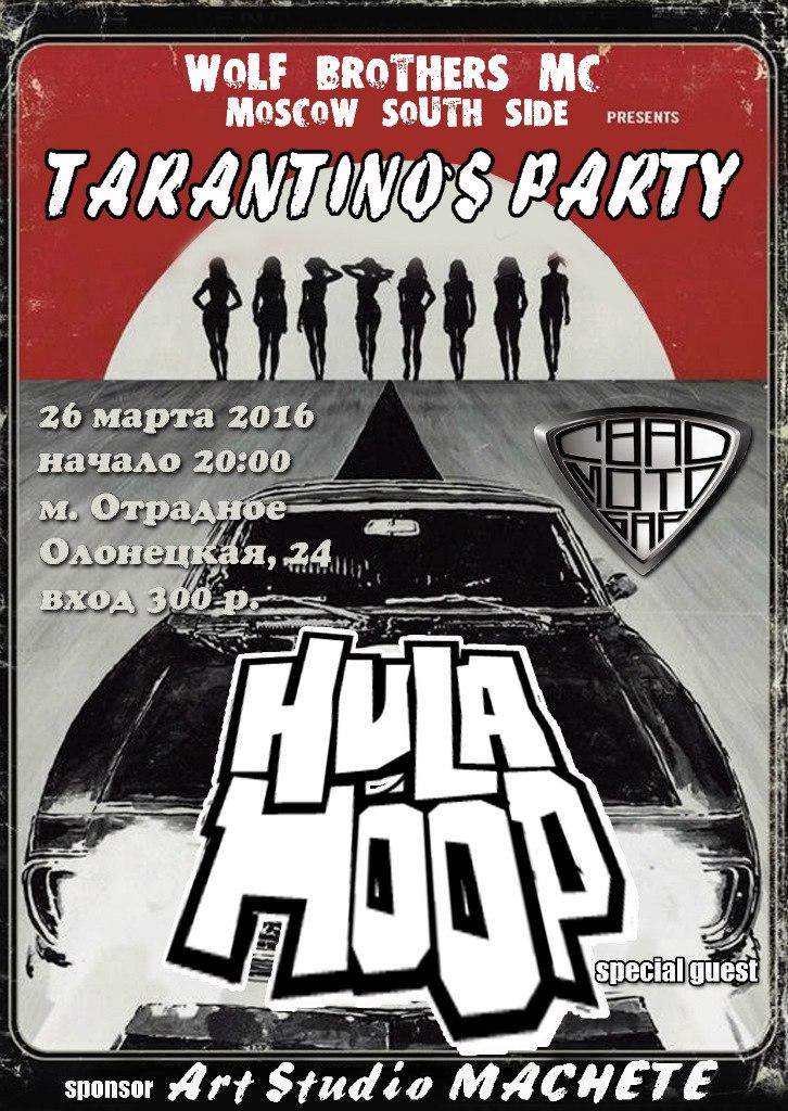 160326_tarantinos_party